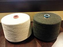 COTTON / POLYESTER YARN
