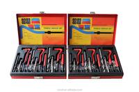 Red Box Thread Repair Kit of 88pcs new design best quality