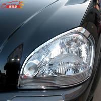 ABS хромированная передняя фара головы светло обрезать ободок лампа покрытия 2шт для hyundai tucson ix35 2004-2009