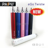 colorful ego cigs ego Twistw stabilized with fast deliver ,best ego twist supplier wholesale