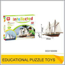 Educational diy 3d puzzle jigsaw toy for sale OC0190099