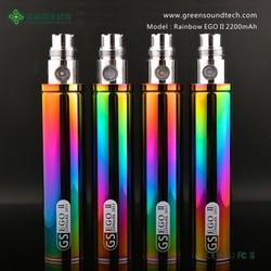 2015 best e cig vaporizer ego II Rainbow battery gs battery gs ego 2200mah ii