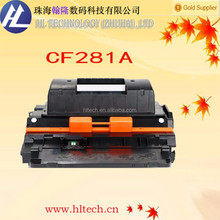 CF281A toner cartridge compatible HP Laserjet Enterprise M630