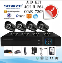 2015 New Arrival best selling 4 channel CCTV AHD Kit, Security Camera System