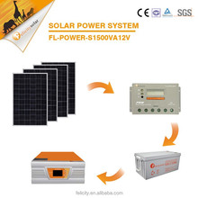 2015 new product high quality off grid 1.5kW solar power inverter system