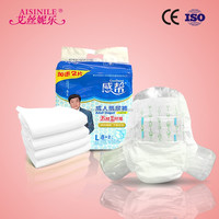ultra thin adult baby diapers in china