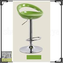 ABS modern swivel colorful bar chair