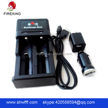 hot new products for 2014 electronics mobile battery charger26650 battery charger