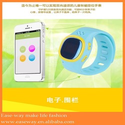 WPS0001 z1 android watch phone , IOS and android boost Kid tracking watch