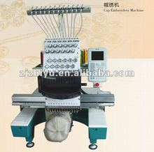 New single head 12 color Cap embroidery machine