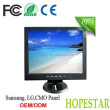 HD 10.4 Inch Small Computer Monitor Square LCD Monitor