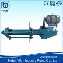 vertical sump pump, vertical spindle pumps