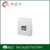 China Supplier Custom Retail white kraft paper bag