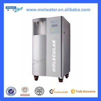 Best wholesale websites medical microbiology laboratory test equipment water purifier