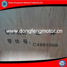 4991099 engine QSB Cylinder block