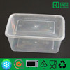 Plastic fast food tray/disposable microwave food containers 1000ml