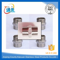 full male threaded stainless steel nipple weight with manufacture