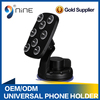China Factory Price Strong Double Suckers Mount Universal Silicone Phone Holder