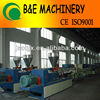 2015 hot sale! PVC pipe machine with price/pvc pipe making machine line
