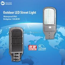 Arm pole led panel cob aluminium die casting led street light housing