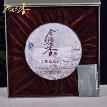 Green food chrysanthemum puerh flavor tea gift