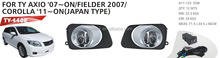 12V HIGH BRIGHT FOG LIGHT FOR TY AXIO 07~ON/FIELDER 2007/COROLLA 11~ON(JAPAN TYPE)