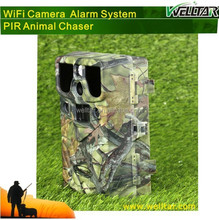 Night Vision Wildlife Camera Has New Patented Detection Technology, Color Pictures Day An Night
