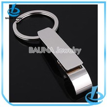 Simple rhodium plate alloy chunky pendant whistle keychain made in China