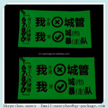 Luminescent glow in the dark self-adhesive tape sticker