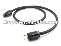 AUDIO GRADE HIGH QUALITY SHIELDED HI-FI EUR MAINS Power cable hifi audio power cable
