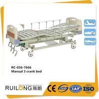 Medical Furniture Adjustable Beds For The Elderly Disabled