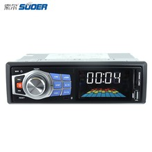 Suoer Factory Price 24v Car MP3 Audio Player With USB Car Radio Car MP3 Player