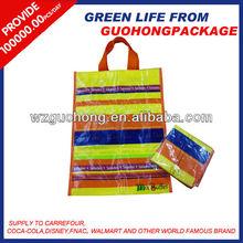 PP Non-woven Foldable Bag For Shopping