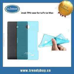 imak wholesale factory mobile phone case for LeTv Le Max, for LeTv Le Max case, cover for LeTv Le Max case