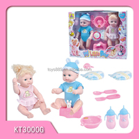 12 INCH Twins Of Mixed Sex Baby Doll Toys Set For Children