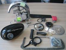 kit motor bikes chopper/jack shaft kit/motorcycle motor kit