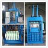 Dress type and summer season used cloths baler with four door opening two cylinder