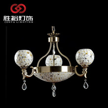 CENYU design classic Die casting Alloy flower chandelier lamp wall light pendant light candle light