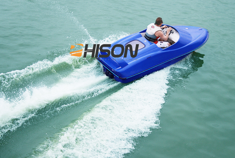 Hison Most Popular China China Jet One Person Fishing Boat