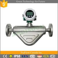Factory supplier palm oil flow meter,Low cost vortex low flow oxygen flow meter