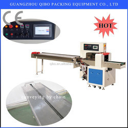 knife/fork/spoon/tissue automatic small flow packing machine