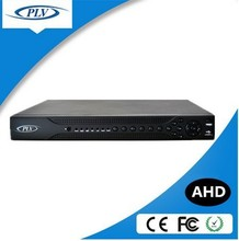 Easy h 264 network dvr setup 16channel Smart Video Analysis 720p standalone dvr ahd