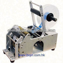 Great cheap filling capping and labeling machine