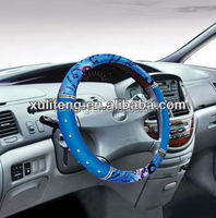 LIFENG New pvc chrome auto steering wheel covers for car accessories manufacture