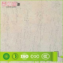 Caboli artist 7D texture oil paint for walls