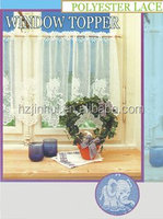Polyester White Farm Animal Kitchen Curtains