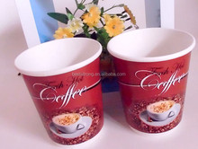 Hot Drinking Coffee Paper Cup 6.5oz