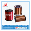 China Supplier Aluminium Conductor Enameled Round Aluminum Wire for Wind Generator