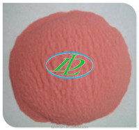 mecobalamin, B12 injection CAS 68-19-9, Food / Feed Additive, Water-soluble 1%,2%,5% ,Vitamin B12