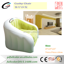 Inflatable Living Room Sofa Arm Chair For Sale